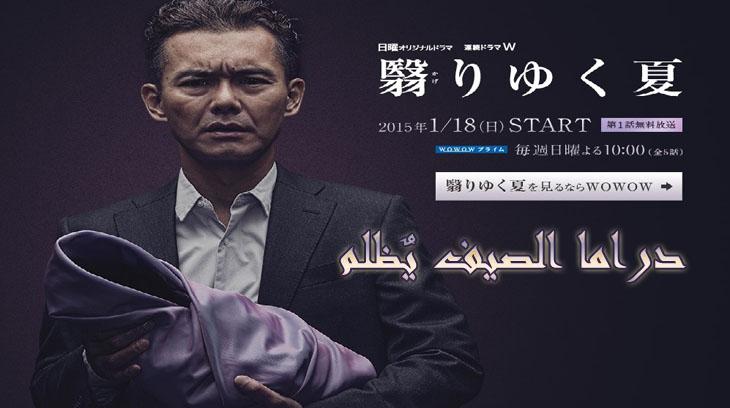 جميع حلقات مسلسل الصيف يظلم Kageri Yuku Natsu Episodes مترجم