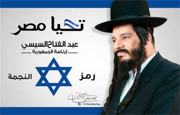-السيسي-أول-من-سمح-لليهود-يقيمون-شعائرهم-ولأول-مرة-في-مصر-رغم-التزامن-مع-قصف-غزة.jpg