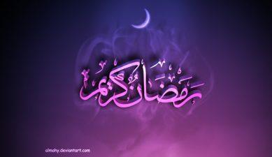 شاهد نصائح شهر رمضان وتوجيهات ما قبل بدايته إستفيد الآن!!
