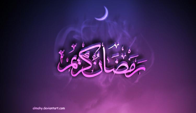 -نصائح-شهر-رمضان-وتوجيهات-ما-قبل-بدايته-إستفيد-الآن.jpg