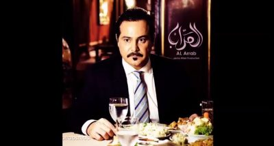 كلمات أغنية الشارة عاصي الحلاني تتر مسلسل العراب!!