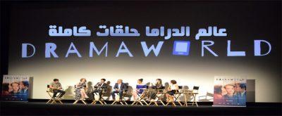 حلقات مسلسل عالم الدراما Drama World Episodes
