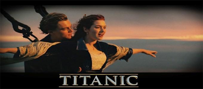 كلمات أغنية تيتانيك سيلين ديون Lyrics Titanic Celine Dion